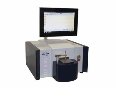 Poza Spectrometru Q2 ION 1